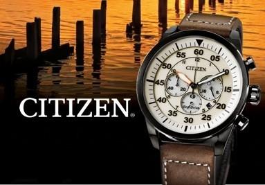 Relojes Citizen