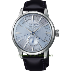 Presage Automatic Power Reserve